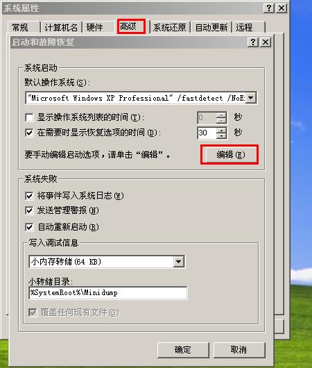 QQ截图20131213210454.png