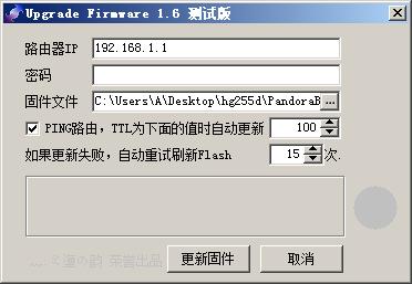 QQ截图20140531005041.jpg